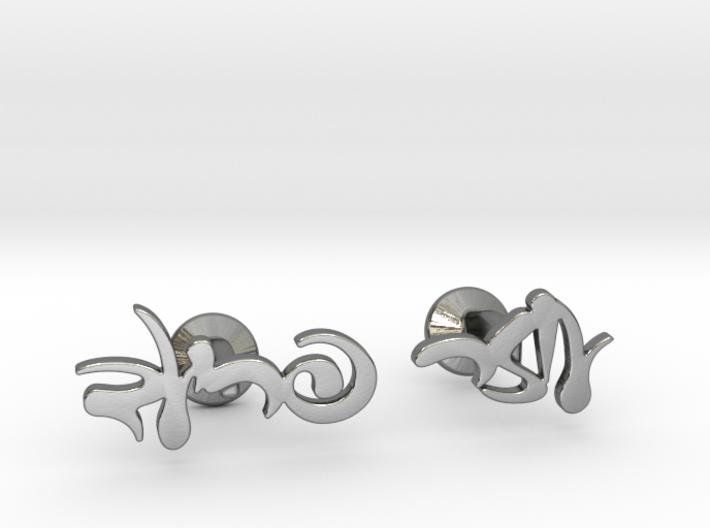 Custom Hebrew Name Cufflinks 3d printed