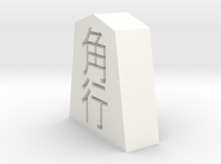 Shogi Kaku Uma 60mm 3d printed