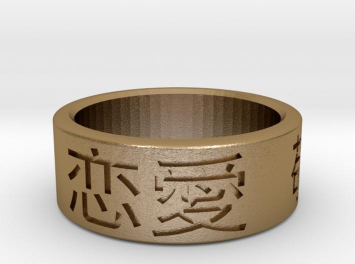 Japanese Love Ring 3d printed