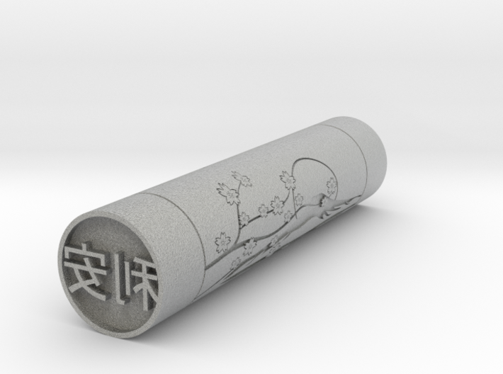 Lia Japanese name stamp hanko 14mm 3d printed