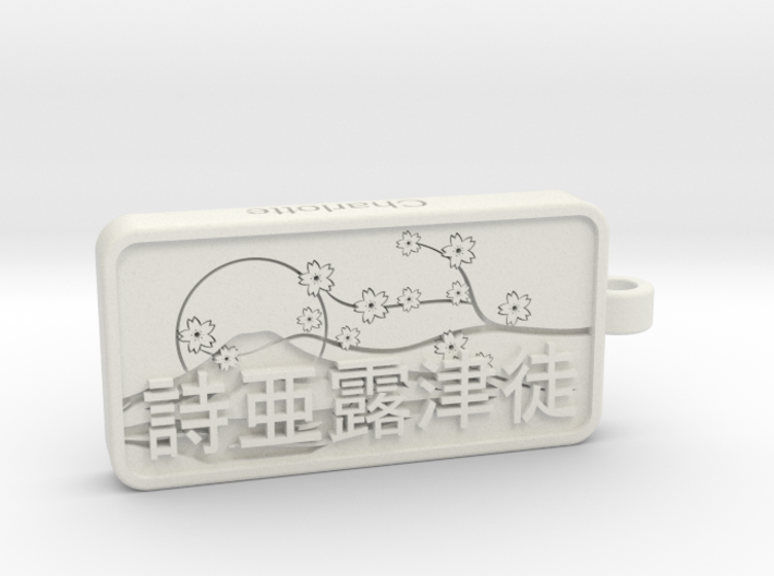 Charlotte Name Tag kanji katakana v4 3d printed