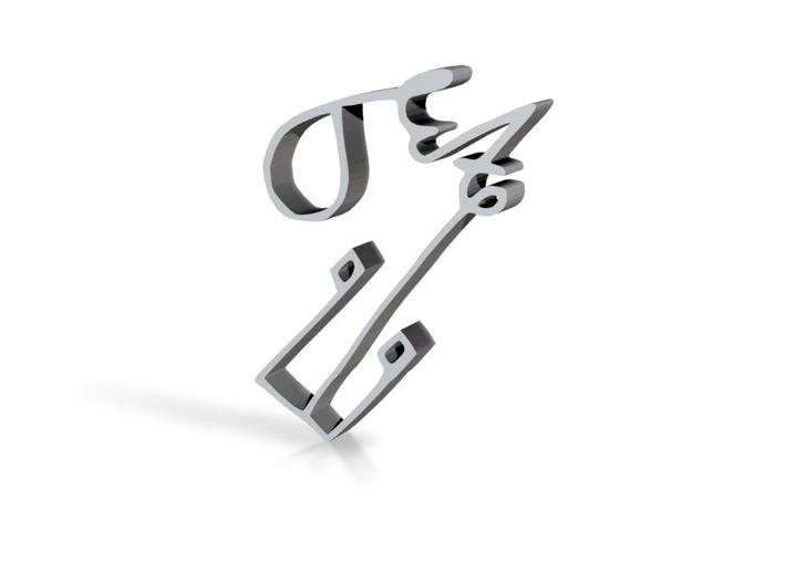 000730 : Signature of al-Quran verses numbers 3d printed