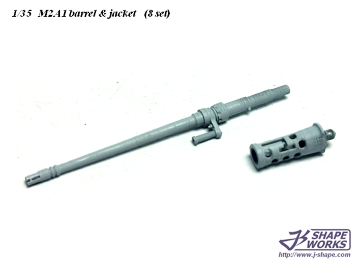 1/35 M2A1 Barrel & Jacket (8 set) 3d printed