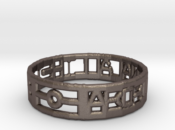 Aboriginal All the Time Ring 20mm 3d printed