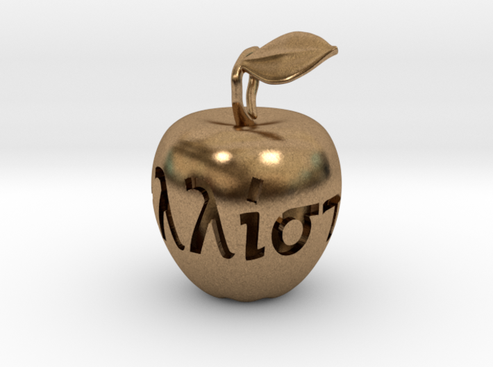 Apple of Discord Pendant 3d printed