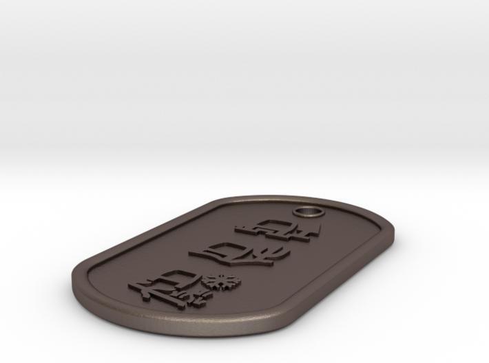 All-Terrain Tag 3d printed