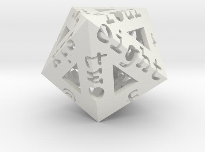 Dypenta D10 3d printed