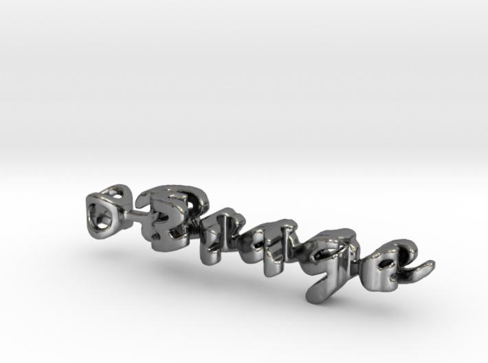 Twine Brage/Eldar 3d printed
