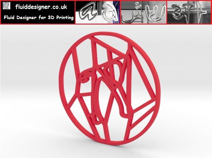 Personalised Voronoi Circular Pattern Coaster (4) 3d printed Personalised Voronoi Circular Pattern Coaster (4)