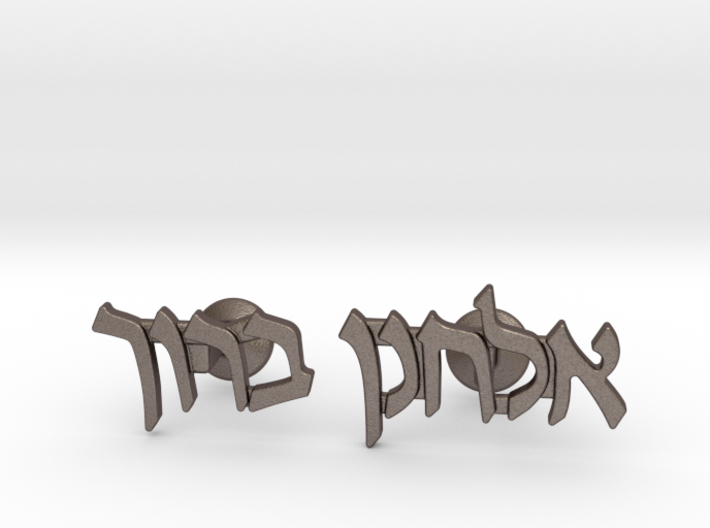 "Hebrew Name Cufflinks - ""Elchonon Baruch"" 3d printed"