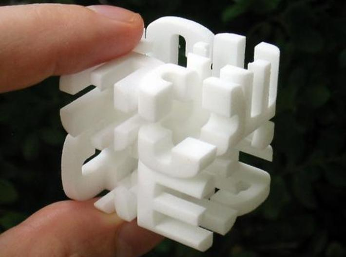 """Cube"" Cube 3d printed RL photo."