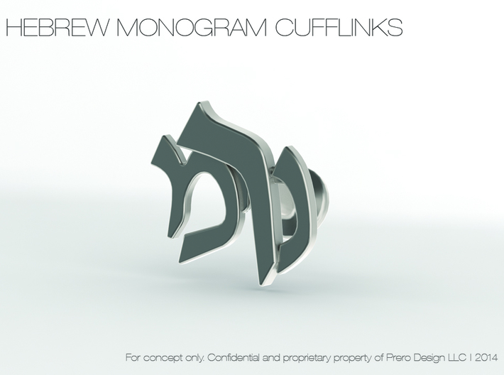 "Hebrew Monogram Cufflinks - ""Nun Mem Reish"" 3d printed"