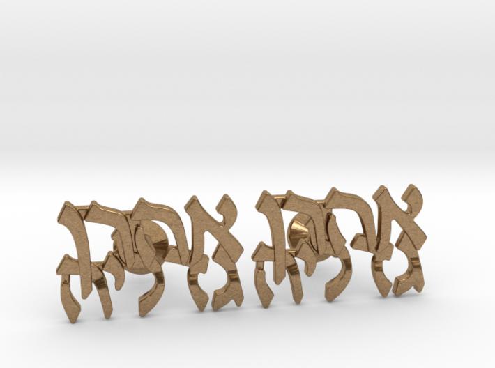"Hebrew Name Cufflinks - ""Ahron Gedalia"" 3d printed"