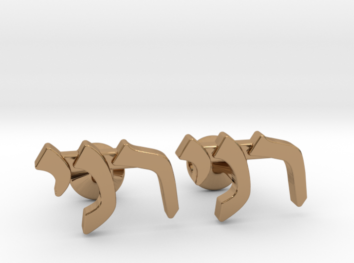 "Hebrew Name Cufflinks - ""Roni"" 3d printed"
