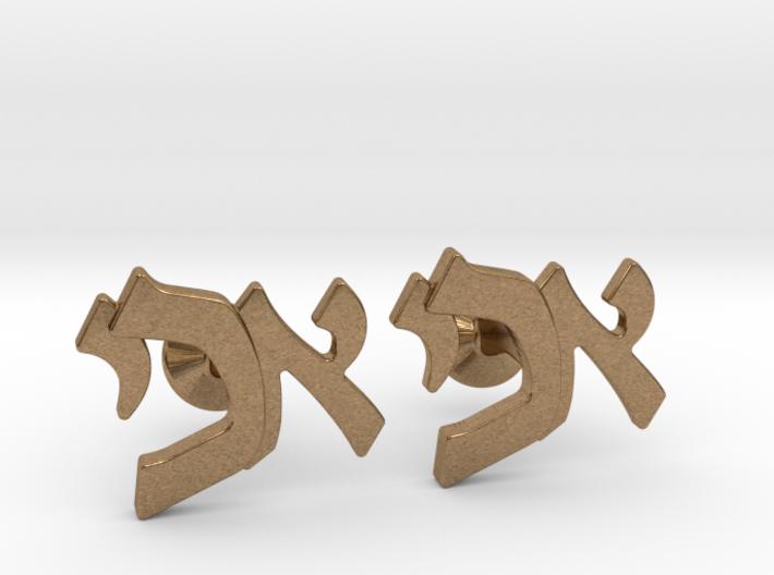 "Hebrew Monogram Cufflinks - ""Aleph Yud Kof"" 3d printed"