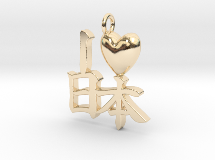 I Heart Japan pendant (small) 3d printed