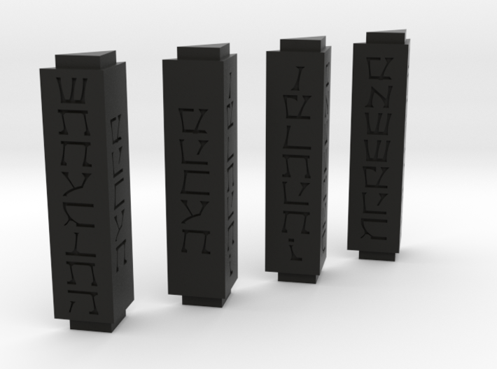 Sith Holo Columns carved 3d printed