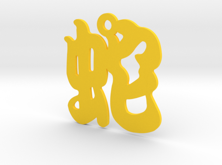 Snake Character Ornament 3d printed