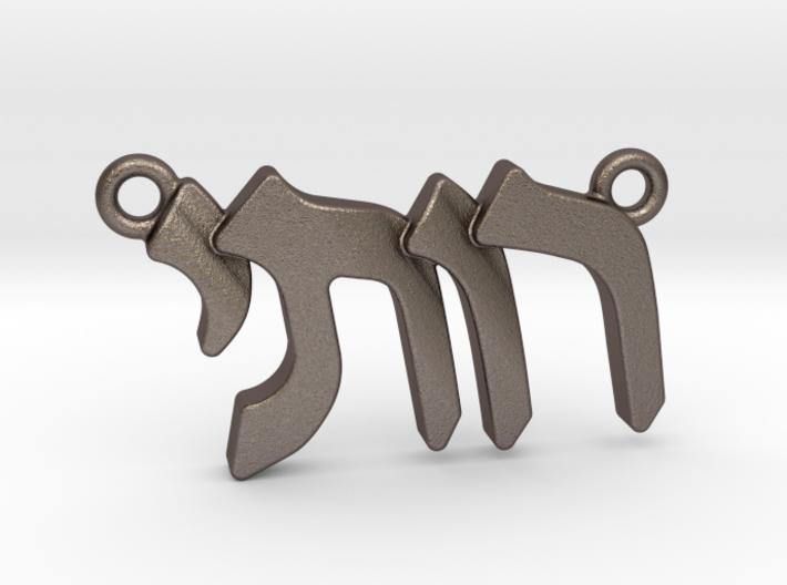 """Hebrew Name Pendant - """"Rutie"""" 3d printed"""