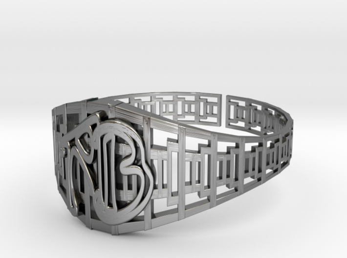 Personalised Classical Greek Curve Bracelet 3d printed