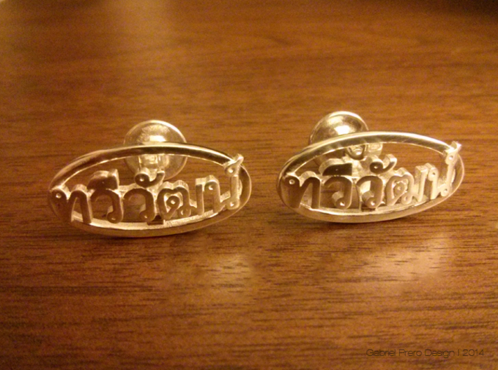 Custom Monogram Cufflinks - Tawiwat 3d printed