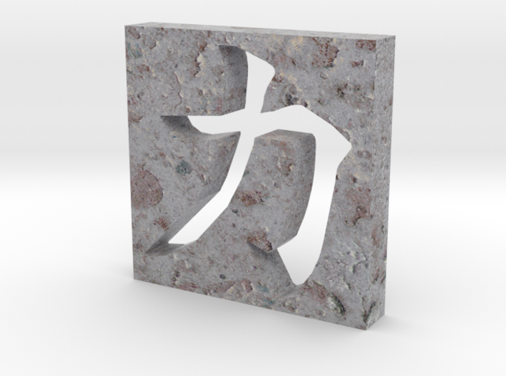 Kanji Color Power Plaque Talisman 3d printed