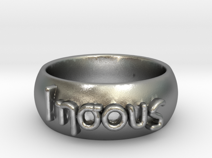 Iesous Greek Ring Size 9 1/2 3d printed Iesous Ring Size 9 1/2