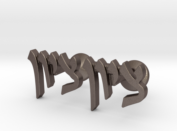 "Hebrew Name Cufflinks - ""Tzion"" 3d printed"
