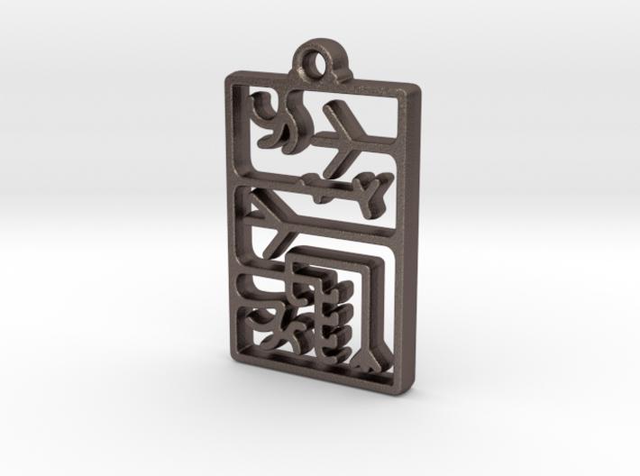 Hieroglyphic 3d printed