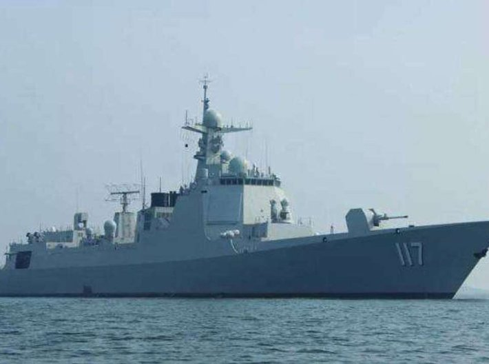 Nameplate Xining 西宁 (10 cm) 3d printed Type 052D destroyer Xining.