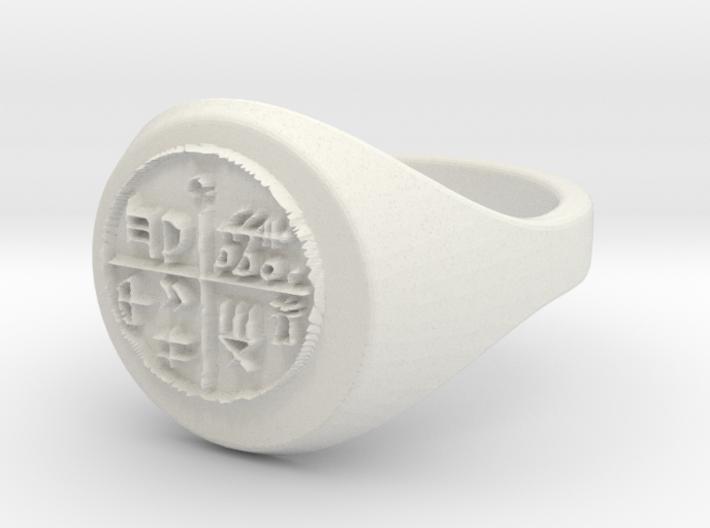 ring -- Sat, 15 Feb 2014 13:15:34 +0100 3d printed