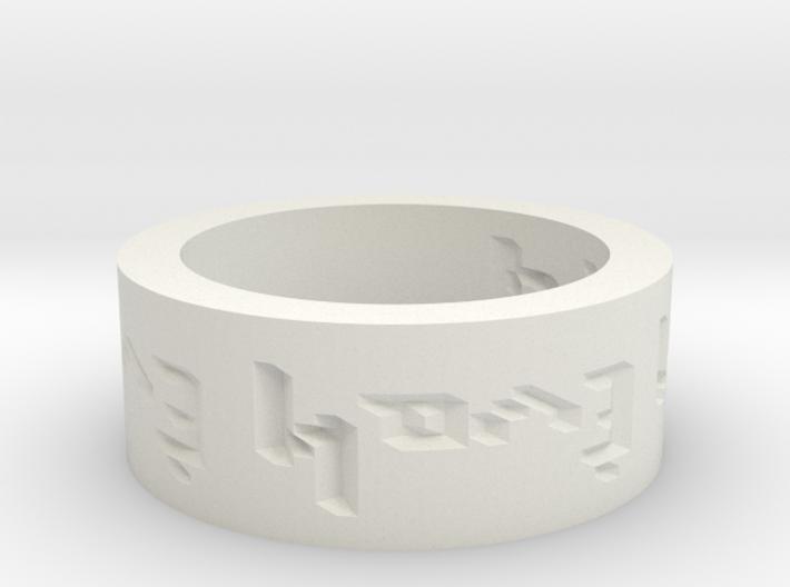 by kelecrea, engraved: bàlint 3d printed