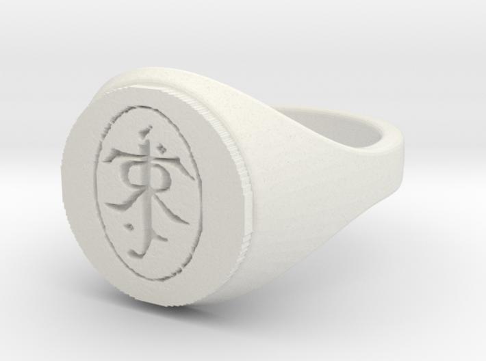 ring -- Tue, 30 Jul 2013 02:51:18 +0200 3d printed