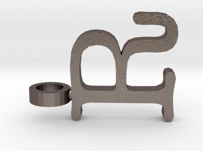 R Letter Pendant 3d printed