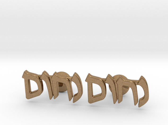 "Hebrew Name Cufflinks - ""Nachum"" 3d printed"