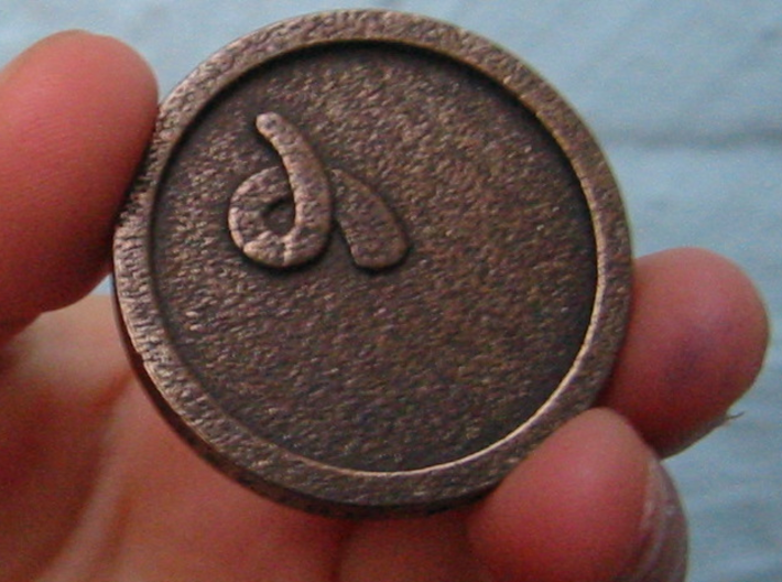 Pig Coin 3d printed Tail, closeup.