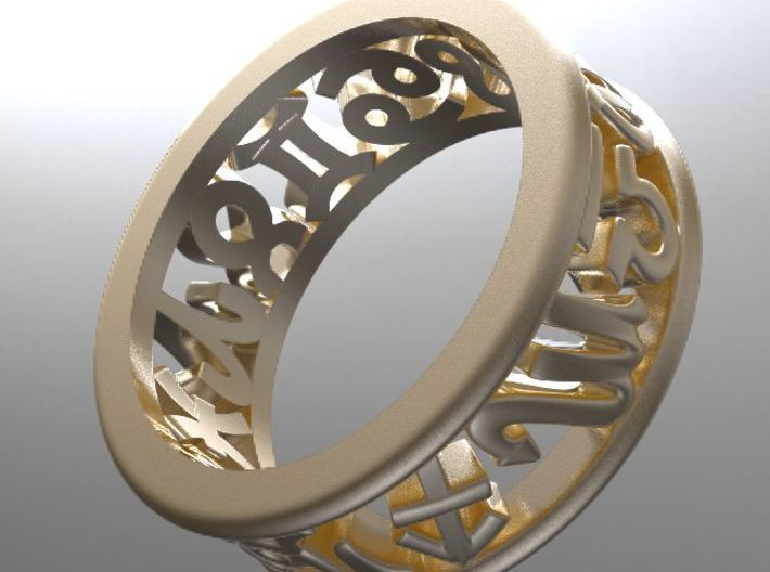 Constellation symbol ring 7.5-8 3d printed