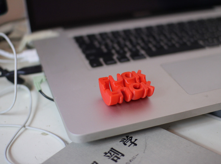 NAUGHTY-FORM ;) 3d printed