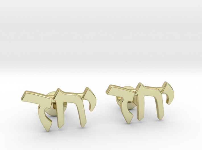 "Hebrew Cufflinks - ""Yachad"" 3d printed"