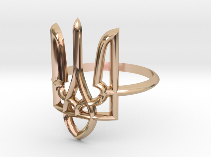 Ukrainian Trident Ring. US 5.0 3d printed