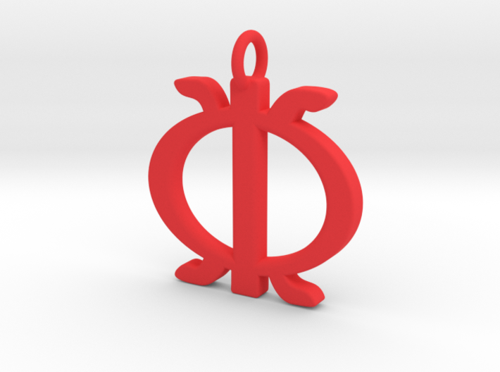 Wawa aba - African strength symbol (large) 3d printed