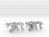 "Hebrew Name Cufflinks - ""Dovi"" 3d printed"