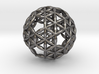 Superconsciousness Sphere (Small) 3d printed