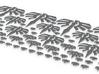 DA logos v1 3d printed