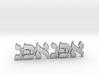 "Hebrew Monogram Cufflinks - ""Aleph Pay Gimmel"" 3d printed"