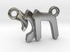 "Hebrew Name Pendant - ""Chani"" 3d printed"