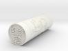 Ezra stamp name 20mm 3d printed