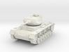 PV156 Pzkw IIIG Medium Tank (1/48) 3d printed