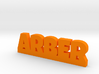 ARBER Lucky 3d printed