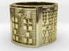 BABA OTRUPON MEYI Ring Size 11-13 3d printed